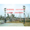 甘肃嘉峪关市太阳能景观灯供应厂家
