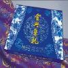 蛋糕盒设计价位|桂林地区优质鲜花饼礼盒包装