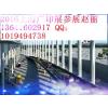 供应2016年广告展-中国上海|上海广告展上海2016年广告展会