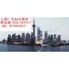 供应2016年上海广告标识展