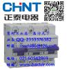 供应正泰电气上海销售处-慧柯工业品