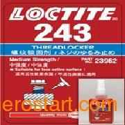 243厌氧胶乐泰螺丝胶公司_靠谱的243厌氧胶乐泰螺丝胶销售商当属武汉乐泰办事处