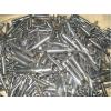 供应废旧钨钢立铣刀回收