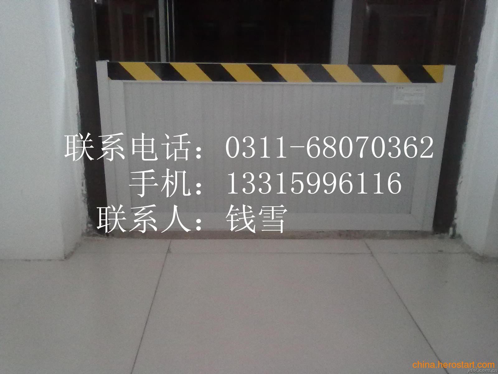 供应配电室常用普通挡鼠板材质,国标防鼠板高度