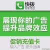 供应哪家网络电话卡批发价格低,打电话更好用