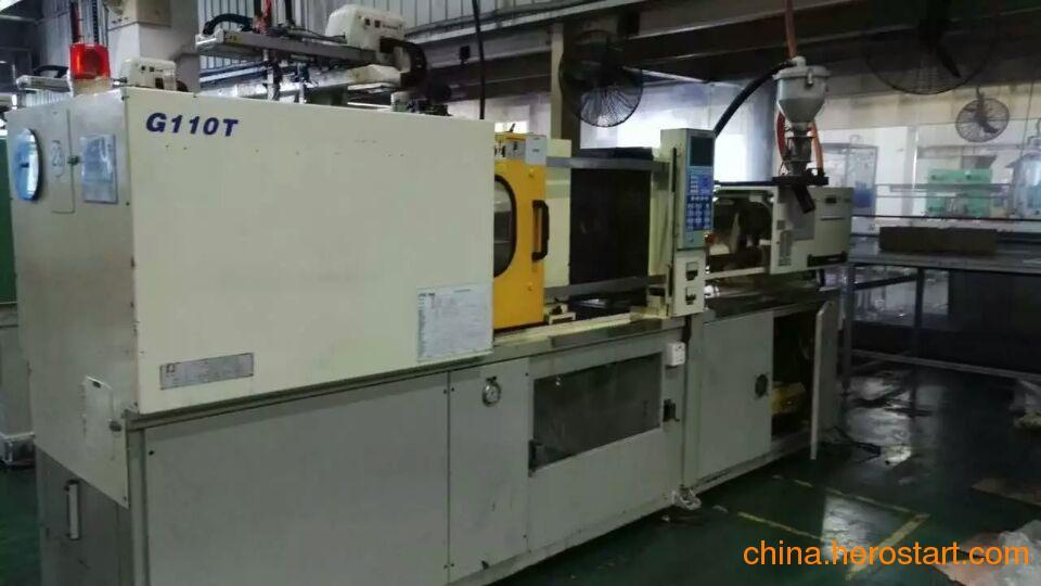 供应出售台湾鸿泰二手注塑机G80、G110