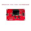 供应深圳硅传CC2530|CC2540离线烧写器