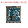 供应深圳硅传SX1276有源晶振Loro模块