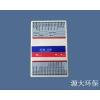 供应SCM-100集线器
