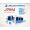 供应锰钢板激光切割机价格