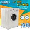 供应欧圣恩全自动滚筒洗衣机110V/220V 60Hz外贸电器厂家现货