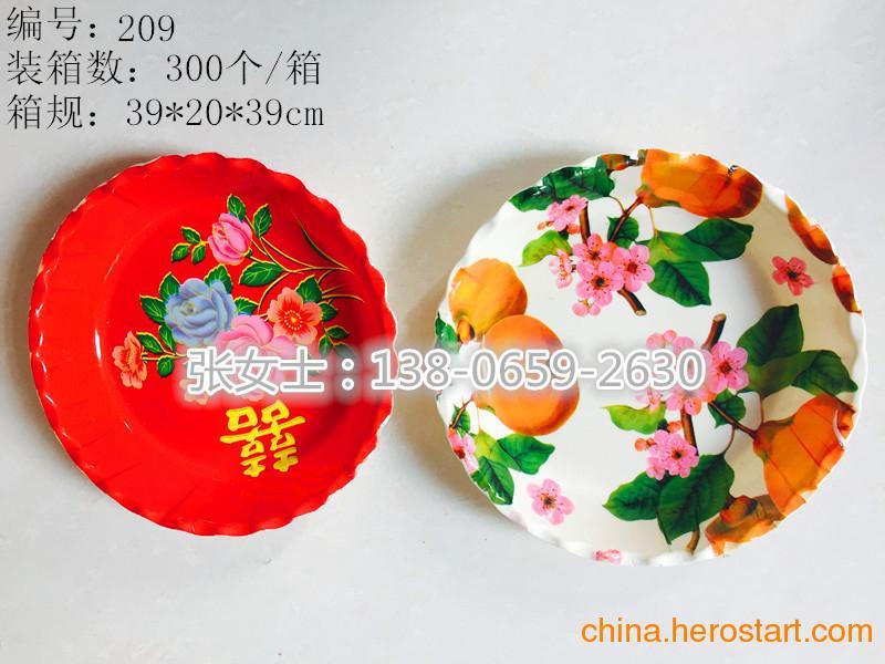 供应209 婚庆用水果盘 烧烤用水果盘