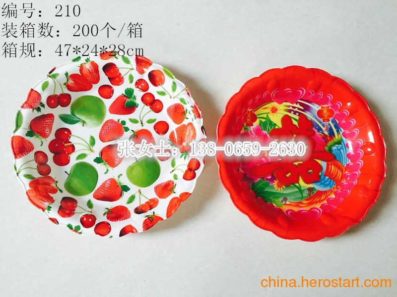 供应210 塑料水果篮水果盘