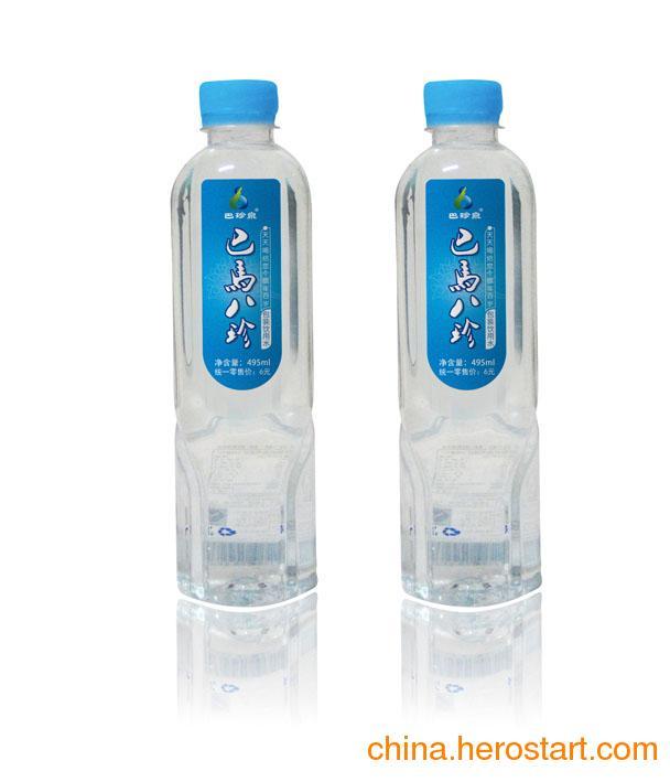 巴马水厂家低价供应巴马水