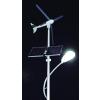 供应风光互补太阳能路灯要注意的问题