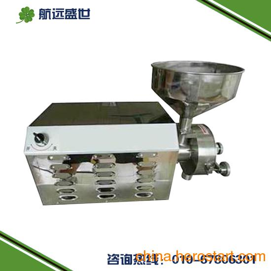 供应五谷杂粮磨粉机 绿豆磨粉机 磨咖啡豆机器 药材打粉机