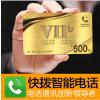 供应礼品话费促销卡,商家促销神器三网通用省钱电话卡