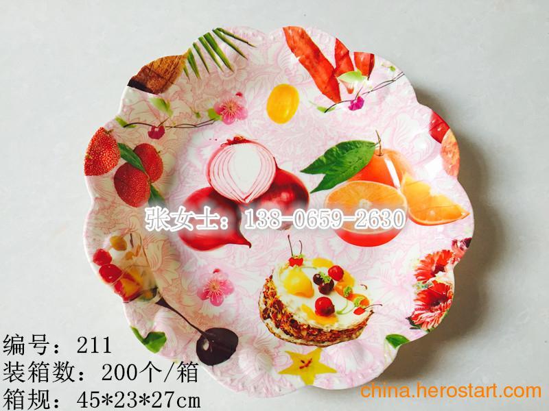 供应211 塑料水果盘 烧烤盘一次性家居盘