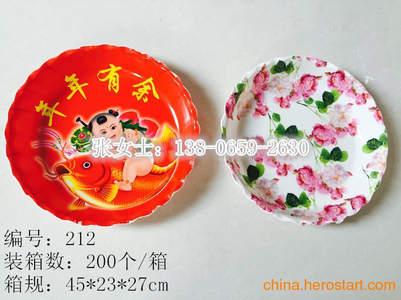 供应212 塑料水果盘 烧烤盘 祭祀用一次性塑料盘