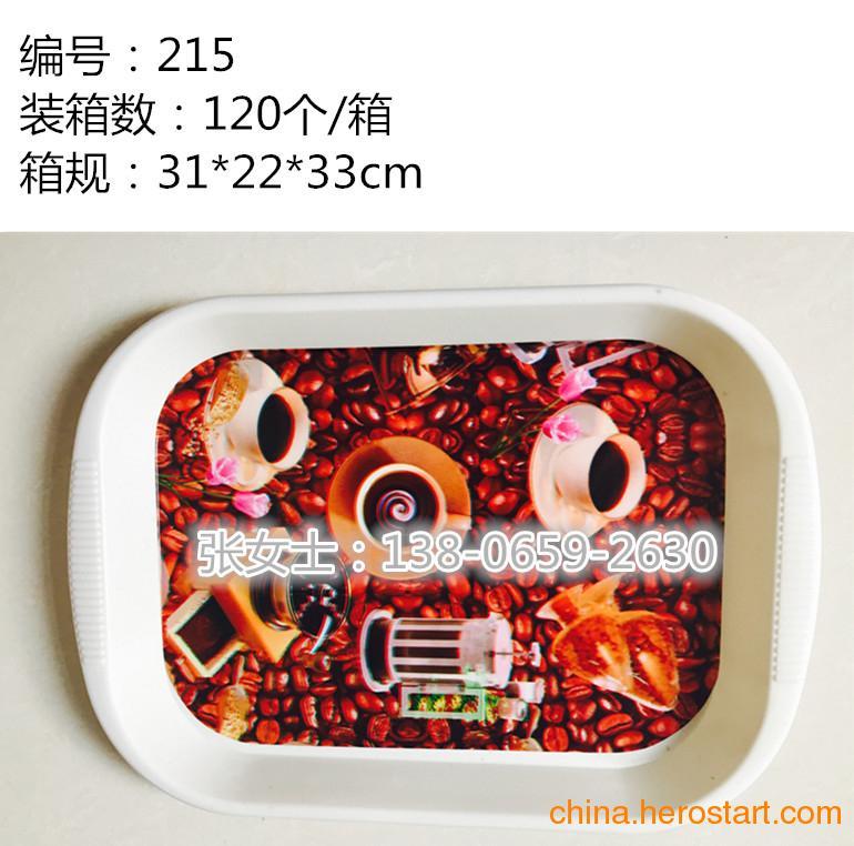 供应215 方形水果盘 杯盘 糖果盘 塑料盘 烧烤盘