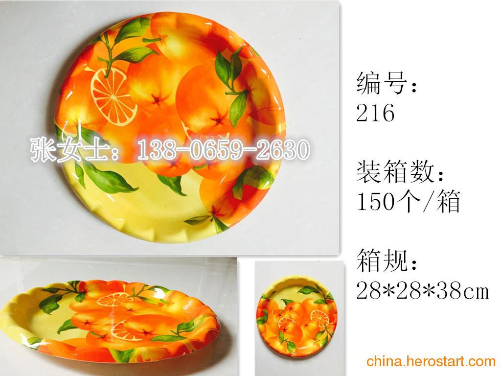 供应216 圆盘 水果盘 烧烤盘塑料盘一次性盘子