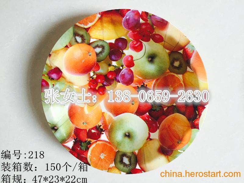 供应218 圆形金边塑料水果盘 烧烤盘 糖果盘