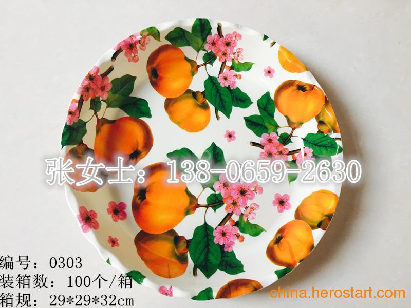 供应0303 塑料水果盘 水果篮 烧烤盘 糖果盘