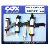 供应天津事故中COX气动胶枪销量很好,铝筒排气装置
