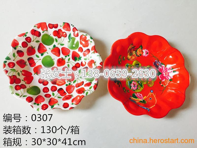供应0307 塑料水果盘 烧烤盘 糖果盘