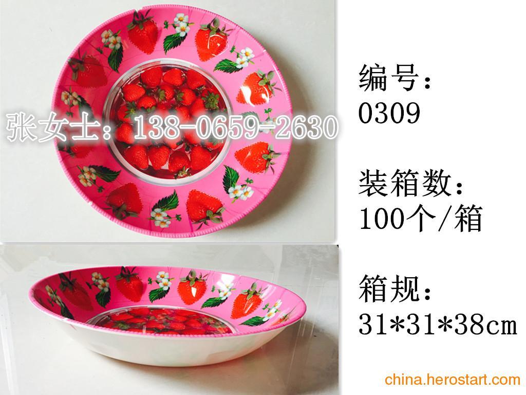 供应0309 圆形塑料盘 塑料水果盘 烧烤盘 婚庆糖果盘