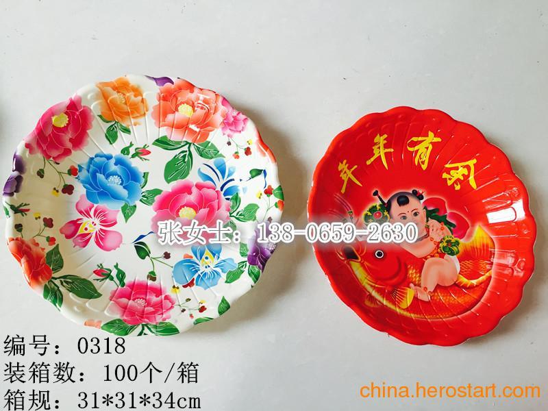 供应0318 圆形盘子 糖果盘 水果盘 烧烤盘