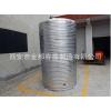 供应优质5T不锈钢保温水箱