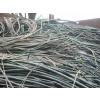 供应濮阳电缆回收 濮阳电缆回收市场