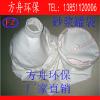 供应批发干粉砂浆罐除尘布袋滤袋专用集尘袋混凝土搅拌站粉煤灰收尘袋