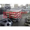 供应沧州中铸烧结台车栏板产品展示