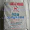 供应优质石蜡 工业石腊 南海牌58度全精练石蜡 56度石蜡 精炼固体石蜡