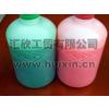 供应青红AB胶 透明AB胶 半透明AB胶 树脂工艺品用快干 慢干成型胶水