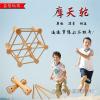供应益智木制玩具几何摩天轮 DIY模型玩具