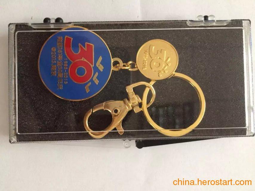 供应济南金属礼品钥匙扣定做厂家钥匙链制作报价