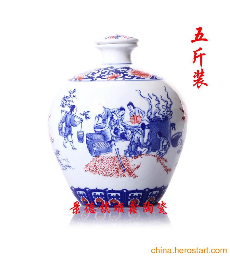 供应陶瓷酒瓶批发厂家