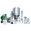 供应ZLPG系列中药浸膏喷雾干燥机