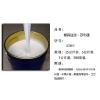 供应矽利康模具硅胶厂家 液体翻硅胶 优质乳白色硅胶 耐高温模具硅胶