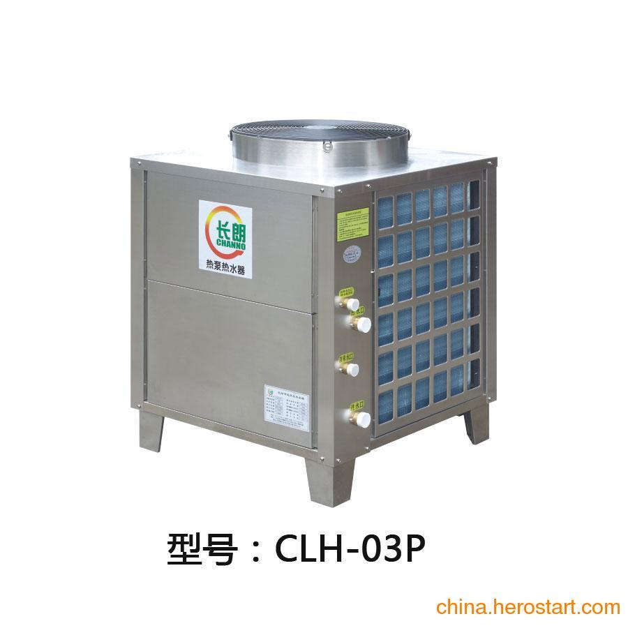 供应温江工厂学校酒店专用空气能热泵热水器安装厂家直销