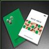 供应供青海画册和西宁画册设计印刷