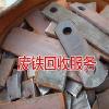 广州恒泰废铝回收公司信誉高的废二手回收公司