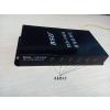 供应设备接地监控仪BSD-1000E一拖六联网接地报警器