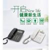 供应诺巴玛X3 办公家用来x3电显示电话