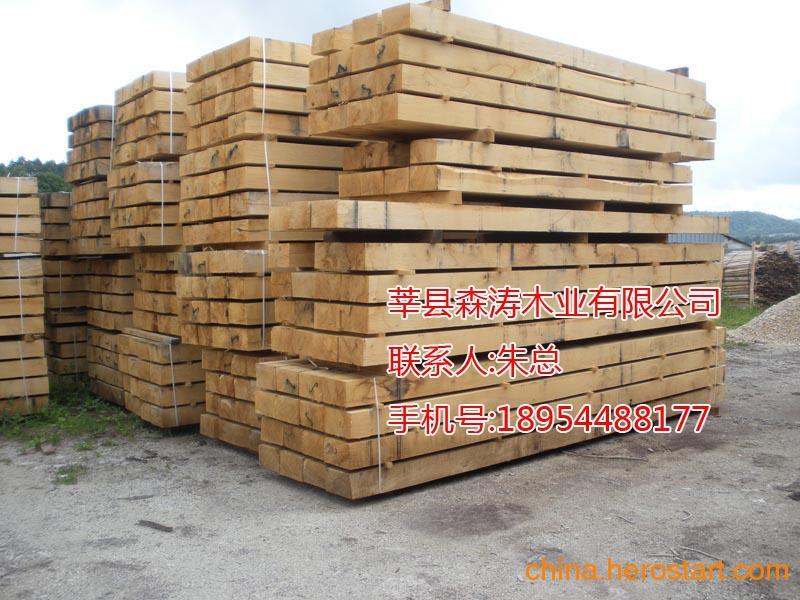 供应聊城优质铁路枕木价格 防腐枕木规格价格厂家