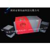 供应深圳专业首板模型制作 家用电器手板 音响手板