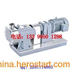 供应TLS凸轮转子泵(上进下出)洗涤剂泵